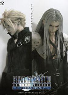 最终幻想7:圣子降临(科幻片)
