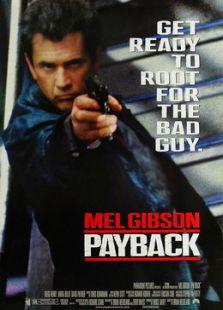 危險人物(1999)