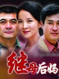 【王新军主演】电影,电视剧全集_王新军影视作