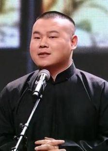 岳云鵬相聲集錦