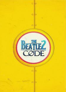 披头士密码 第二季